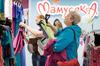 """Детский праздник в магазине """"Мамусяка""""!"""