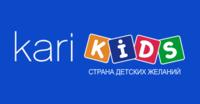 Kari-kids
